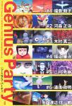 gp2007_jpdvd.jpg