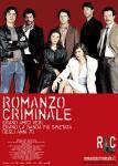 romanzocriminale_poster.jpg