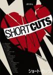 shortcuts_jpdvd.jpg