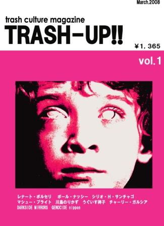trashup_cover.jpg