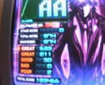 ZERO-ONE灰