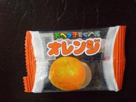 あべっこ(オレンジ)