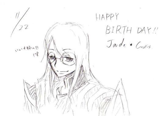 ジェイド誕生日おめっw