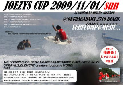 JOEZYSCUP2009-500.jpg