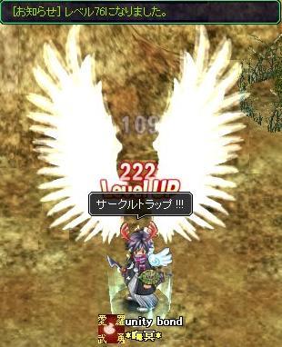 76(´・ω・`)