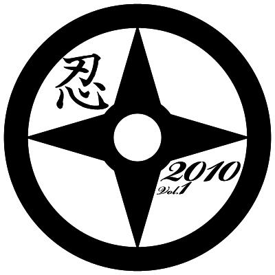 忍たま乱太郎ロゴ