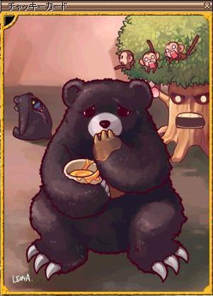 チャック熊