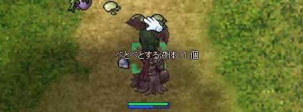 オーキッシュだけ?;
