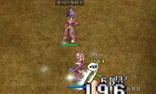 20060811133337.jpg