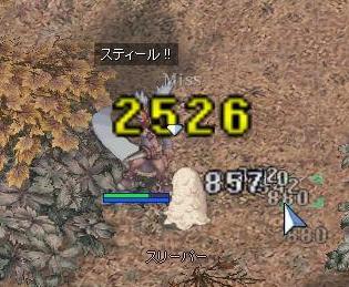 およこし!!・・・スナッチャー最高( ´∀`)b