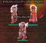拳聖のたまちゃん(・∀・)キターーーーーーーーー