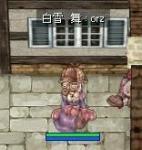 キモイよ・・・(´Д`)