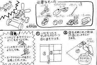 puro図1