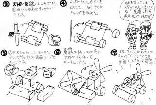 puro図2