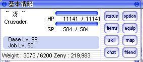 025154.jpg
