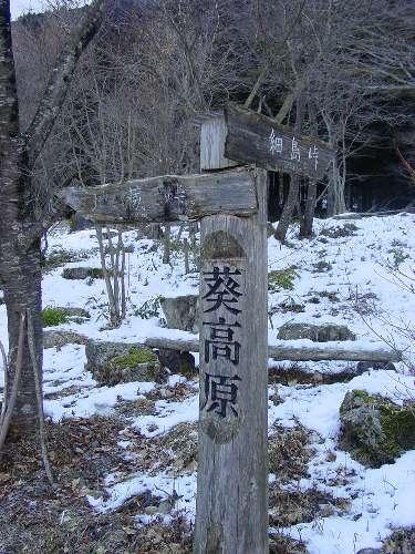 08.1.27青笹1