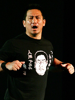 高木三四郎(三四郎金言Tシャツ Vol.1)