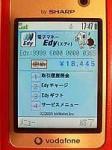 20050921-00000006-zdn_ep-sci-thum-000.jpg
