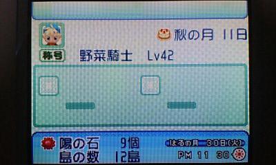 taiyo104.jpg