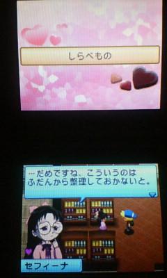 taiyo107.jpg