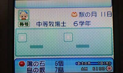 taiyo46
