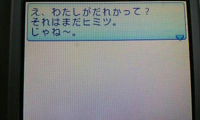 taiyo74.jpg