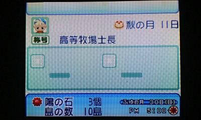taiyo80.jpg