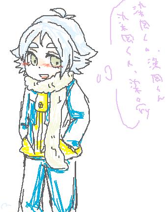 絵茶吹雪4