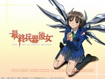 saikano_wp04l.jpg