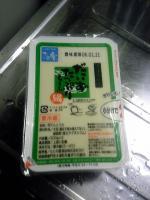 大豆たっぷり豆腐