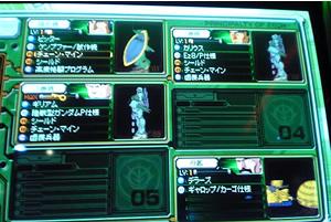 格闘対戦会 ケン・サスガの編成