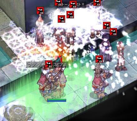 20051218_L5_EE.jpg