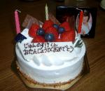 Happy Birthday Dearじゅんの^^