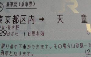 SANY0013_20080129100832.jpg