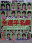 2006.2.25.jpg
