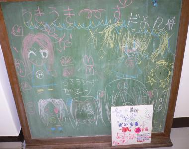 200606うきうき~ずだヌーン