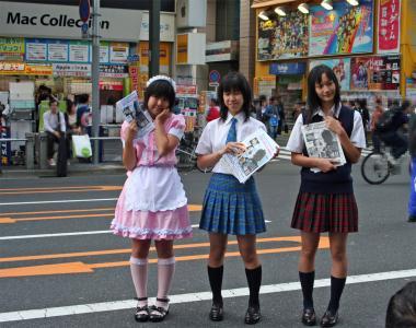 20061015アキバ歩行者天国コスプレ
