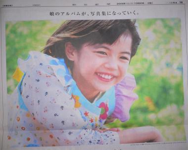 20061020キャノン新井みやび2