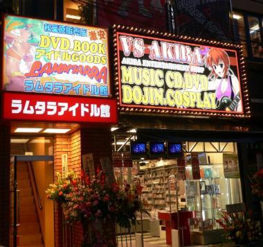 20061027ラムタラアイドル館