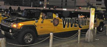20061121リムジンカーでお酒の宣伝