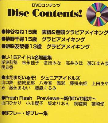 200704スーパー写真塾4.jpg