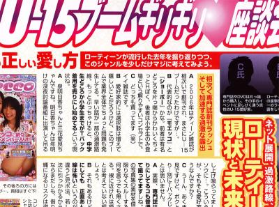 200704スーパー写真塾5.jpg