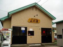 hosono_aizawa01[1]