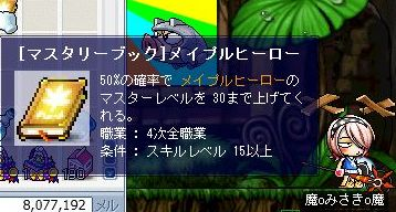 091006_006 - コピー