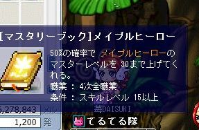 091006_008 - コピー