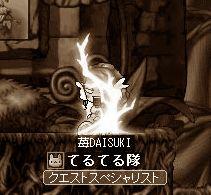 091006_012 - コピー
