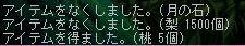 091018_014 - コピー