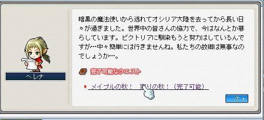 091018_004 - コピー