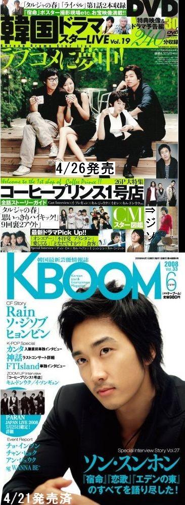 ジソ記事が載ってる雑誌だよ~☆(*^O^*)☆