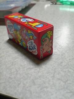 おまけの箱